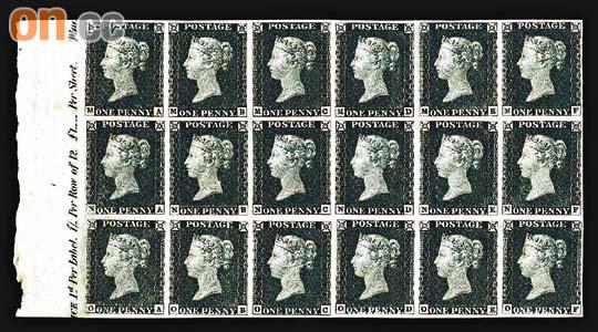 世界第一枚邮票-黑便士