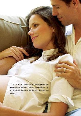 父亲的阴茎与胎儿脑部的关系